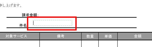USBメモリに導入したPDF-XChange ViewerでPDFを開く/編集する方法5