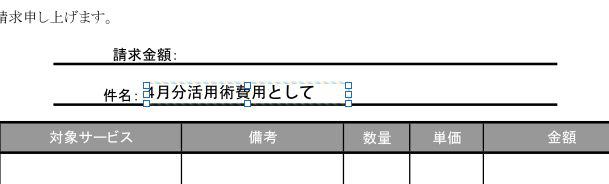USBメモリに導入したPDF-XChange ViewerでPDFを開く/編集する方法6
