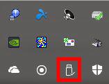 USBメモリをパソコンから安全に取り外す方法とは2